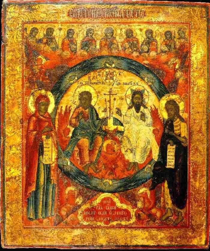 Les Elohim dans PEUPLES ANCIENS Trinita_icona1